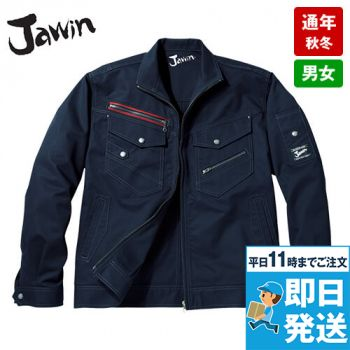 52100 Jawin 長袖ジャンパー(新庄モデル)
