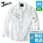 55404 自重堂JAWIN 長袖シャツ(迷彩柄)