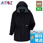 [光電子]軽量 防水防寒コート