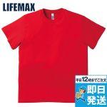 ユーロTシャツ 3.8オンス 綿100%