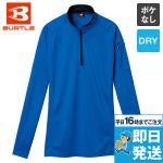 413 バートル ドライメッシュ長袖ジップシャツ(左袖ポケット付)