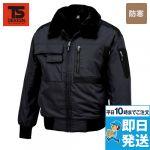 [TS DESIGN]かっこいいドカジャン防寒 ウインターフライトジャケット