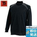 [TS DESIGN]スマートネックシャツ 通年