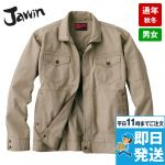Jawinジャンパー