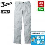 52201 自重堂JAWIN ノータックパンツ(新庄モデル)