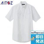 半袖オックスボタンダウンシャツ(男性用)