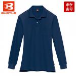 203 バートル カノコ長袖ポロシャツ(胸ポケット有り)