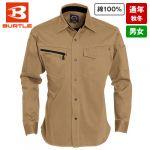ヴィンテージサテン長袖シャツ(綿100%)