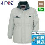 防寒コート(フード付き) ポリ100%