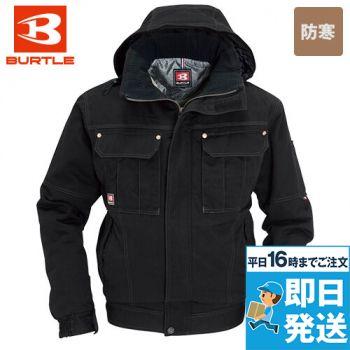 チノクロス防寒ジャケット(大型フード付)綿100%