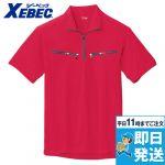 6160 ジーベック カラーライダース半袖ジップアップシャツ