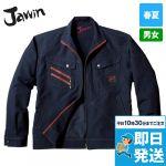 Jawin長袖ジャンパー(新庄モデル)