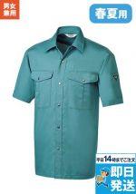 457 桑和 半袖シャツ