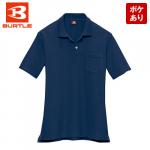 カノコ半袖ポロシャツ(胸ポケット有り)