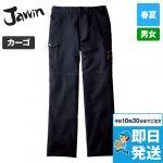 56302 自重堂JAWIN ノータックカーゴパンツ(新庄モデル)