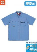 347 桑和 半袖シャツ