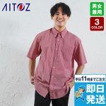 半袖T/Cギンガムチェックシャツ