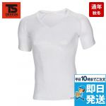 84055 TS DESIGN コンプレッション Vネック半袖Tシャツ