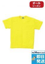 55383 桑和 蛍光ドライTシャツ