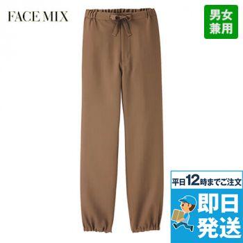 FP-6702U 作務衣(下衣)(男女兼用) ボンマックス(フェイスミックス)