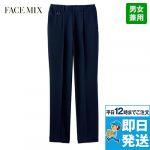 FP-6700U 裾上げらくらくパンツ(男女兼用) ボンマックス(フェイスミックス)