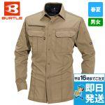 バートル 6103 T/Cライトチノ長袖シャツ