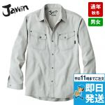 Jawin長袖シャツ(年間定番生地使用)