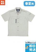 497 桑和 半袖シャツ