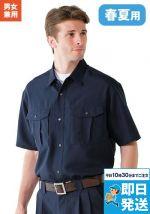 46914 自重堂 エコ 半袖シャツ