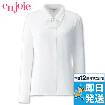 en joie(アンジョア) 01130 シンプルデザインで定番3つの襟を楽しめる長袖ブラウス 無地