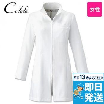 CL-0189 キャララ(Calala) コート(女性用)