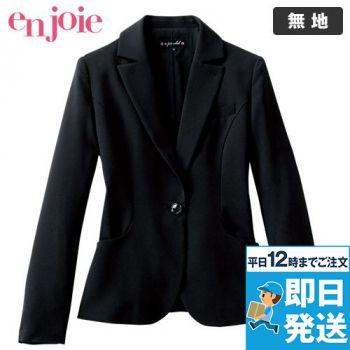 en joie(アンジョア) 86300 スマートでかわいらしいスーツスタイルのジャケット 無地