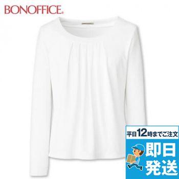 KK7502 BONMAX/アミーザ 胸元タック切替え長袖ニット 36-KK7502