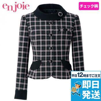 en joie(アンジョア) 81610 [通年]明るいチェックを襟やポケットのブラックでひきしめたジャケット チェック 93-81610