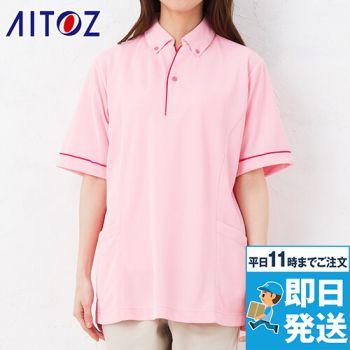 AZ7668 アイトス ペップ サイドポケット半袖ポロシャツ(男女兼用)(6.3オンス)