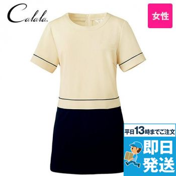 CL-0205 キャララ(Calala)