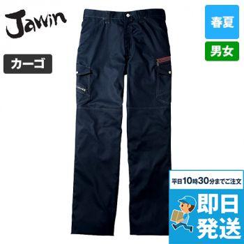 自重堂 56002 [春夏用]JAWIN ノータックカーゴパンツ(新庄モデル) 裾上げNG