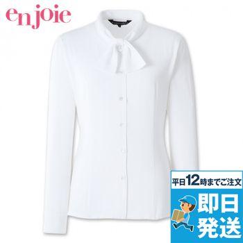 en joie(アンジョア) 01073 リボン風の襟が清楚な長袖ブラウス 93-01073