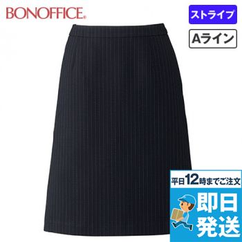 AS2284 BONMAX/リアン Aラインスカート ストライプ 36-AS2284