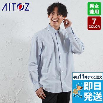 AZ7870 アイトス オックスボタンダウン長袖シャツ(男性用)