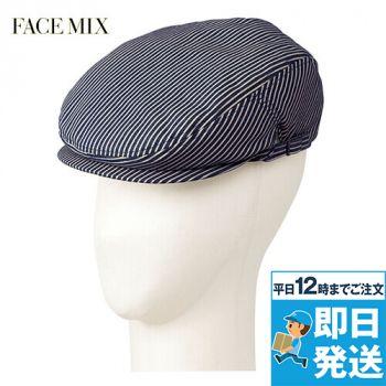 FA9668 FACEMIX ハンチング(男女兼用)