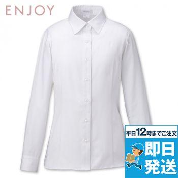 EWB592 enjoy [通年]シルクのような光沢でふんわりと柔らかな肌触りの長袖シャツブラウス 98-EWB592