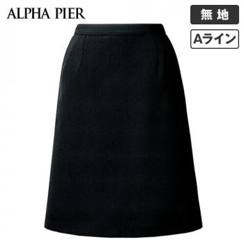AR3860 アルファピア Aラインスカート スパイラルカルゼ 無地