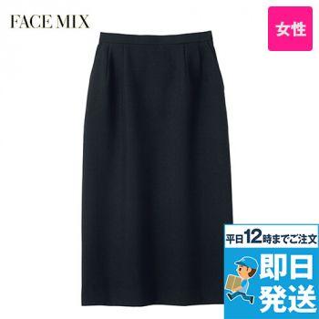 2010L FACEMIX ロングスカート(女性用)