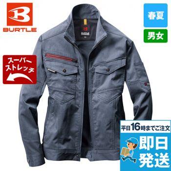 バートル 7041 [春夏用]ストレッチドビー長袖ジャケット