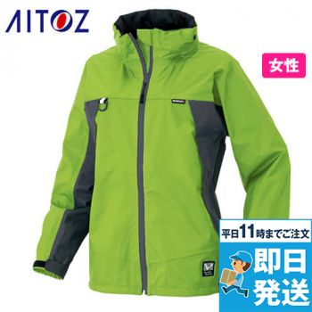 AZ56312 アイトス ディアプレックス 全天候型レディースジャケット(女性用)