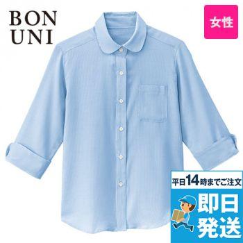 34214 BONUNI(ボストン商会) 七分袖/ラウンドカラーシャツ(女性用) ストライプ