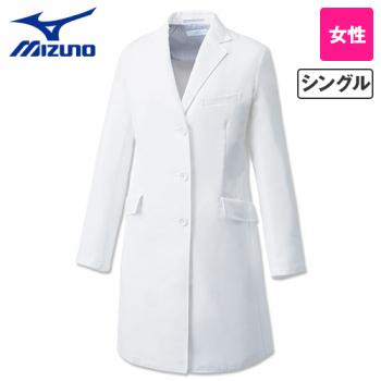 MZ-0132 ミズノ(mizuno) 高級感・清潔感のあるチェスターコート・シングル(女性用)