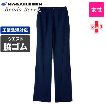LH6203 ナガイレーベン(nagaileben) ビーズベリー 脇ゴムパンツ(女性用)