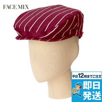 FA9671 FACEMIX ハンチング(ストライプ)(男女兼用)